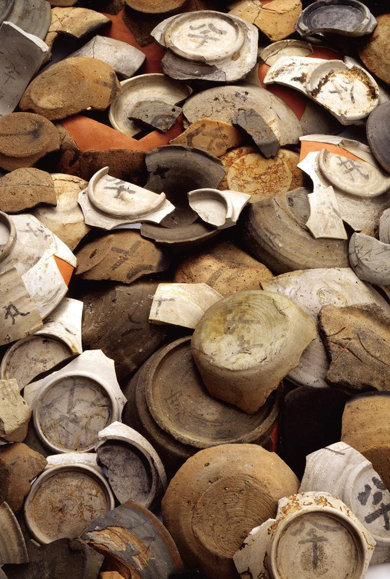 社宮司遺跡の墨書土器